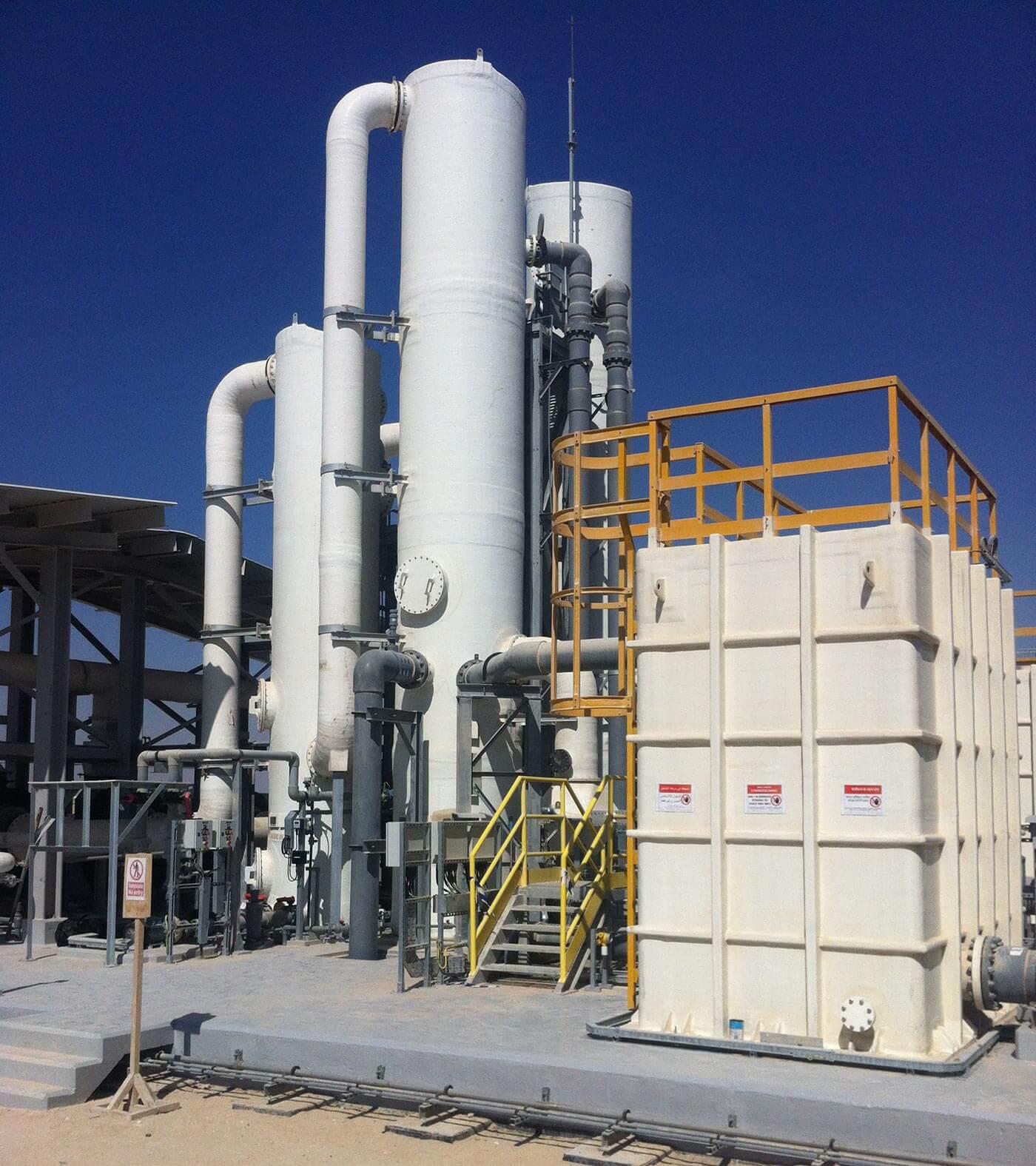 BP raw water H2S stripper