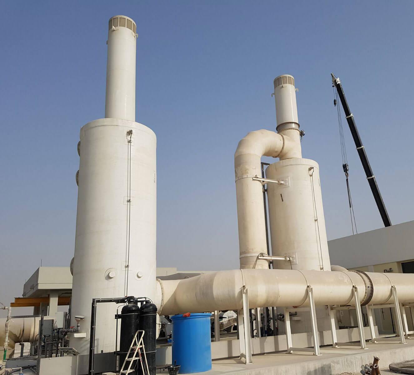 Doha industrial zone OCU plant